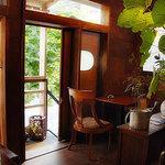 アームウッド コテージ - 新宿御苑の風が気持ちいいです