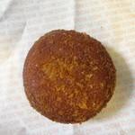 ドムドムハンバーガー - カリカリカレーパン