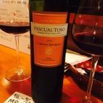 イタリアン酒場 テンパール - 赤ワインフルボトル