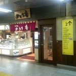 そば処 めとろ庵  - 半蔵門線の錦糸町駅改札出たところ