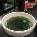新羅亭 - わかめスープ