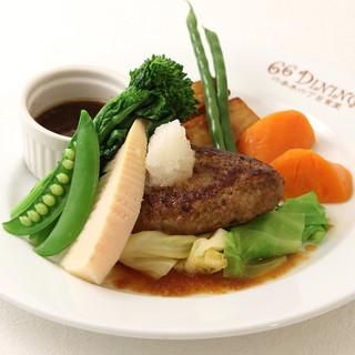 ◇今が美味しい春野菜の限定ハンバーグ!◇