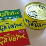 65204474 - サバ缶