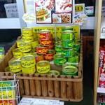 65204506 - サバ缶 売り物