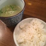 65204929 - おっかけ(追い飯とスープ。無料)
