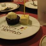 サンマルク - デザート(お誕生日)