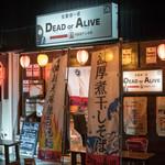 拉麺一匠 DEAD OR ALIVE - 2017.4 店舗外観
