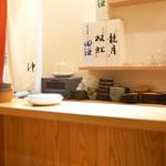 東京肉しゃぶ家 - 店内