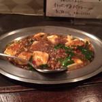 まんまる食堂 - 四川麻婆豆腐