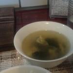ダイニングキッチン 海里 1852 - 中華(?)スープ