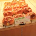 パリーズベーカリー - 料理写真:さくらあんぱん 160円