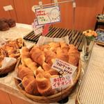 パリーズベーカリー - クロワッサン 20円引きで140円