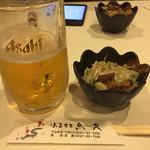ふるさと鳥久 - 料理写真:生ビール・モツ煮