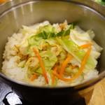 劉の店 - 鉄道弁当ご飯