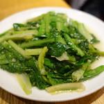劉の店 - A菜炒め