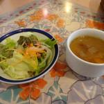 バリエ - セットのスープ&サラダ