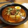 麺 味どころ 夢源 - 料理写真: