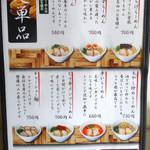 東龍軒 - 「東龍軒城野店」麺類単品