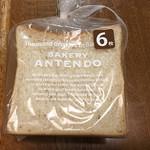アンテンドゥ - 玄米食パン