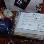 そば処戸隠 - 生そば4人前1700円(2017.4)