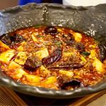 中國菜 浜正 - 四川麻婆豆腐(辛口)