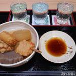 姫路の地酒と姫路おでん本舗 - 姫路おでん&3蔵飲み比べセット
