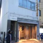 たま商店 -