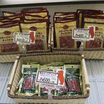 王子サーモン - 料理写真:ドライスモークサーモンのコーナー