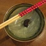 山翠 - 秘伝の焼味噌は濃いので少しだけ入れ、あとは好みで調整