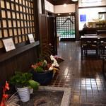 ほうとう富士の茶屋 - 内観