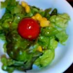 メコン - サラダ