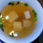 メコン - スープ