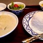 メコン - 鶏肉のグリーンカレー