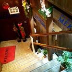 メコン - お店の入口