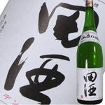 旬の味 絹や - (青森)田酒   特別純米酒