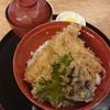 陽ざし - 料理写真:穴子丼 ミニ