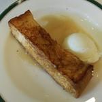 ビュッフェレストラン ラフォーレ - フレンチトースト