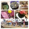 回転寿し活鮮 - 料理写真:お寿司たち