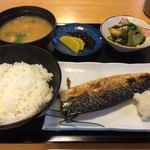 大阪屋食堂 - 魚定食