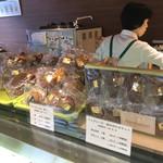 霧の森菓子工房 - フィナンシェも販売