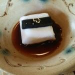 65228798 - 料理の最初に出てくる嶺岡豆腐。