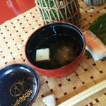 65228799 - 吸い物と柿の葉寿司。