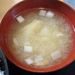 若ぎ里 - ザク切り大根のアッサリ系味噌汁