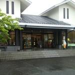 梅月園  - 松崎から下田に向かう途中にあります。