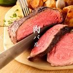 エロうま野菜と肉バル カンビーフ - 歌舞伎町のど真ん中で、本格肉バルが楽しめます♪