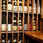 らんまる - 本格焼酎約30種、梅酒5種が¥480均一!