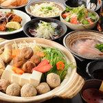 らんまる - その他写真:しゃぶしゃぶ鶏鍋\4000コース 美桜鶏のしゃぶしゃぶ鶏鍋を中心にしたコース