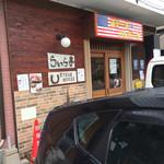 らいら亭 - お店です 店前には車が3台も・・
