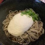 めん茶屋かかし - 料理写真: