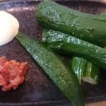 うみブタ - もろキュー(200円)
